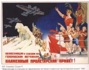 Vintage Russian poster - Proleterian greetings 1934